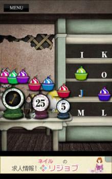 脱出ゲームおとぎの世界:部屋のあちこちをタップして鍵を探そう!