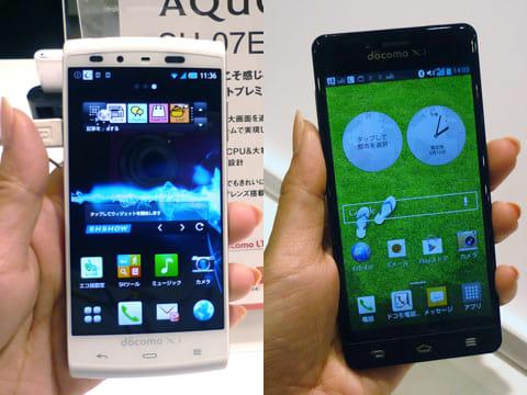 AQUOS PHONE si SH-07E(左)Optimus it L-05E(右)