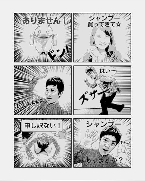 ComiCa:6コマ漫画のような画像が完成。右上から下が1~3コマ、左上から下が4~6コマとなる