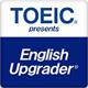 『EnglishUpgrader』~これで無料!TOEIC受験者も必携の英語学習アプリ。シチュエーショ...