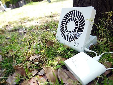 扇風機を木陰で使うと、とても気持ちいい