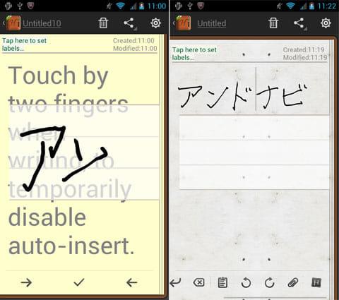 ハンドライトノート無料版:拡大された箇所に文字を書ける。枠内に書いた文字が1文字として認識される(左)文字は挿入が可能(右)