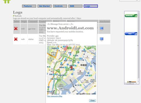 Android Lost:「Location」から端末の位置情報を確認できる