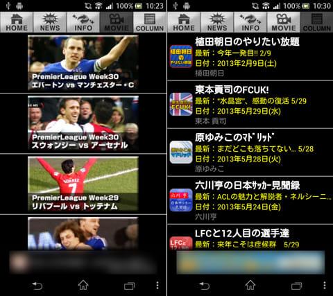超WORLDサッカー!:「MOVIE」は有料コンテンツ(左)「COLUMN」(右)