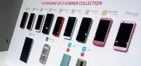 NTTドコモが2013夏モデルを発表!