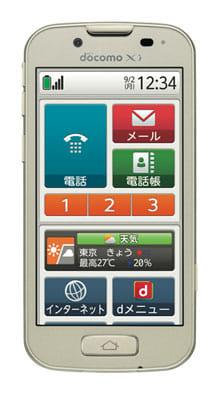 らくらくスマートフォン2 F-08E