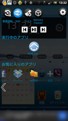 Front Launcher Free