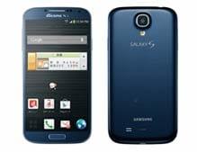 「GALAXY S4 SC-04E」を買ったらインストール!おすすめアプリ
