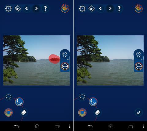 Handy Photo:「Retouch」では、任意の箇所を消去できる