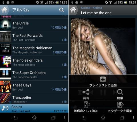 RealPlayer®:アルバム一覧(左)再生画面のメニューから着信音の設定やプレイリストへの追加ができる(右)