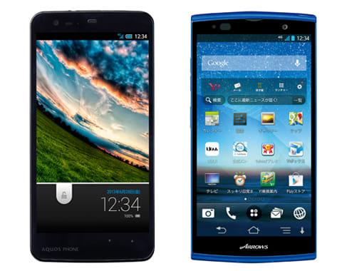 「AQUOS PHONE Xx 206SH」(左)「ARROWS A 202F」(右)