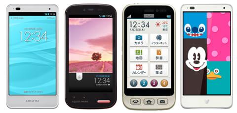 左から「DiGNO R 202K」、「AQUOS PHONE ss 205SH」、「シンプルスマホ 204SH」、「DM015K」
