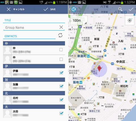 Silent!:グループ登録画面(左)地図上で場所の確認(右)