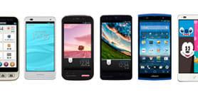 【速報】ソフトバンクが2013夏モデルのスマホを6機種発表!全機種をチェック♪(追記あり)