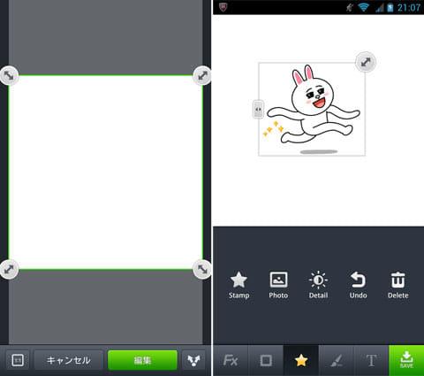 白い背景を選択し、「1:1」に設定(左)「Stamp」から好きなスタンプを配置(右)