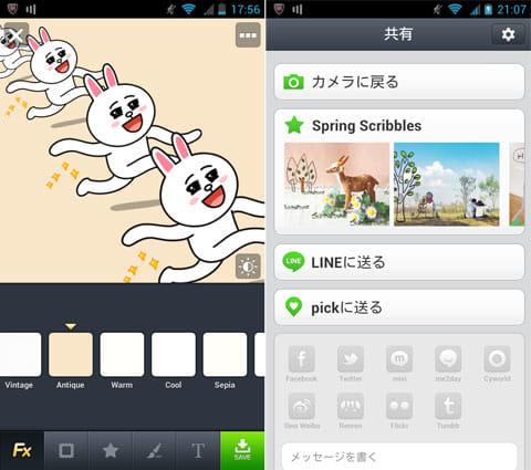 スタンプを複数配置。「Fx」から背景にフィルタをかけた(左)「LINEに送る」から直接送信可能(右)