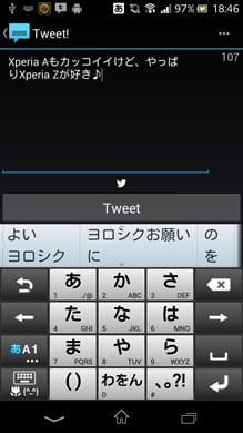 Twitify