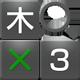 超漢字検索