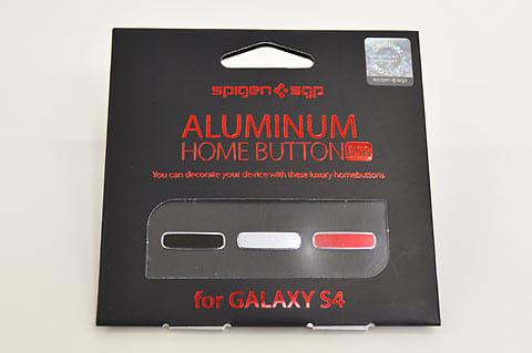 【ALUMINUM HOME BUTTON】を一緒に購入しておくことをおすすめ