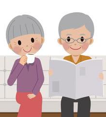 奥さんと2人で暮らしている70歳男性