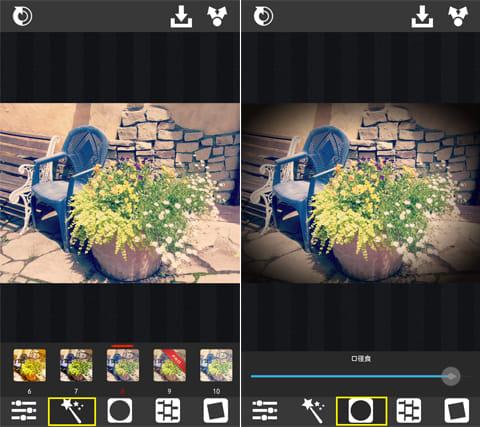 XnRetro:フィルタ加工画面(左)ピンホール加工画面(右)