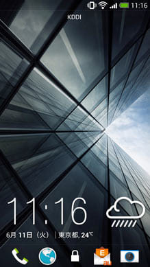 新しいホームアプリである「HTC BlinkFeed」
