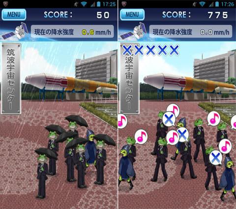 救え!カエル紳士 JAXA GPM/DPR Project:傘をすべて渡すことに成功(左)回を重ねることに、カエルの数が増える。×が5個で終了(右)