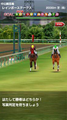ダービーインパクト:馬のヌルヌルした動きがイイ!