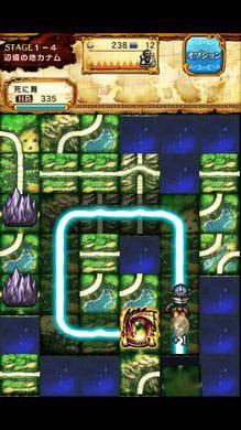 ギャザーオブドラゴンズ Gather of Dragons:パネルをつなげて道を切り開くパズルRPG。