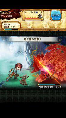 ギャザーオブドラゴンズ Gather of Dragons:バトルはオートだが、負けるとアイテム没収であるため緊張感がある。