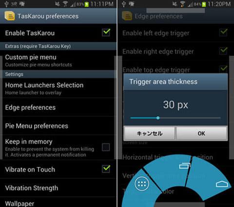 TasKarou Launcher Overlay:設定画面(左)表示領域の変更が可能(右)