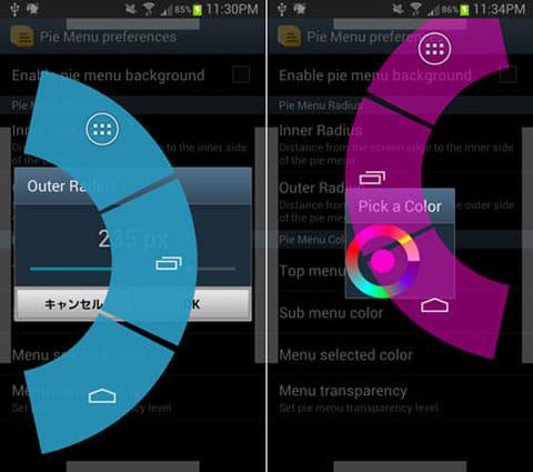 TasKarou Launcher Overlay:パイメニューの大きさやカラーの変更も可能