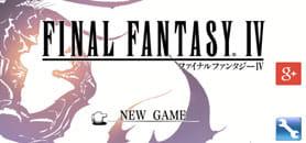 【速報】名作キターーッ!『FINAL FANTASY IV』のAndroid版が出たぞー!