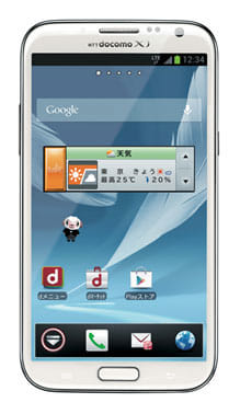 NTTドコモ:「GALAXY Note II SC-02E」