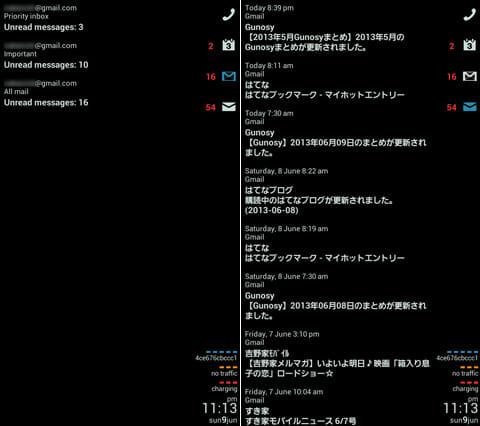 Listener Launcher:『Gmail』の未読数を表示(左)未読メールを一覧表示(右)