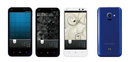 【検証】今夏最大3,080mAhバッテリーは3日間持つ?「AQUOS PHONE SERIE SHL22」の魅力をチェック!