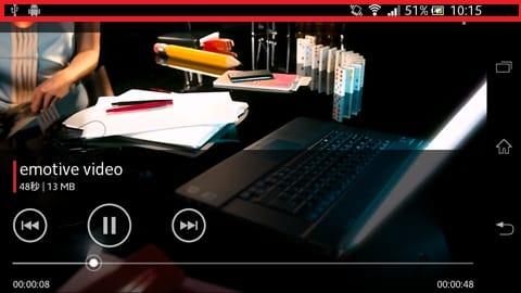 StatusBar in FullScreen:動画視聴時でもステータスバーが表示される