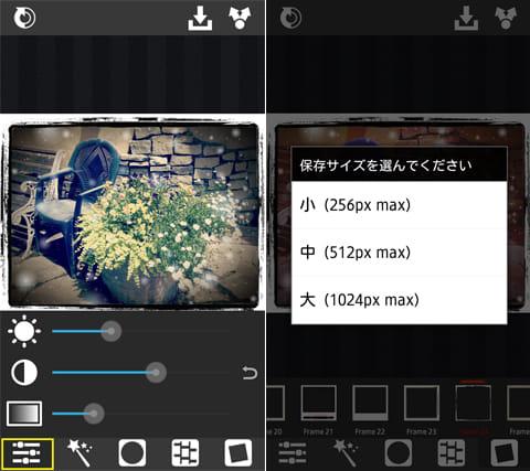 XnRetro:コントラスト・輝度・彩度調整画面(左)保存サイズ選択画面(右)