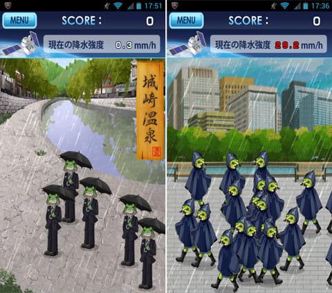 救え!カエル紳士 JAXA GPM/DPR Project:「湯けむり紳士モード」。温泉地に出没(左)「無限∞モード」。タップしないとどんどん増殖する(右)救え!カエル紳士 JAXA GPM/DPR Project:「湯けむり紳士モード」。温泉地に出没(左)「無限∞モード」。タップしないとどんどん増殖する(右)