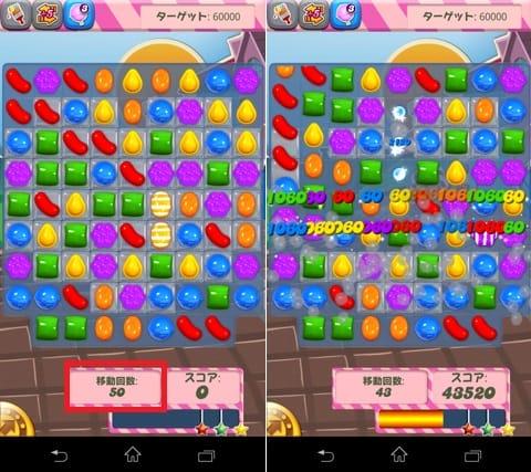 キャンディークラッシュ:キャンディを移動させる回数には制限がある(左)スペシャルキャンディを消すと、大量得点のチャンス(右)