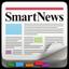 ニュースが快適に読める SmartNews/スマートニュース