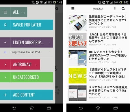 Feedly. Google Reader News RSS:カテゴリが色分けされ、見やすい(左)記事一覧の表示方法は変更可能(右)