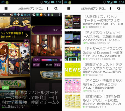 Feedly. Google Reader News RSS:メイン画面(左)記事一覧(右)