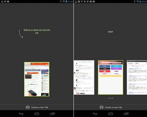 Next Browser:タブ切り替え画面(左)タブに各サイトが追加される(右)