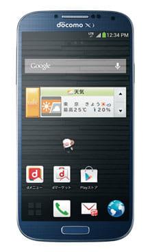 NTTドコモ:「GALAXY S4 SC-04E」