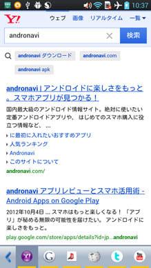 同時検索(ヤフー, ライブドア, ショッピング, 動画):検索結果は画面下部のボタンを押してサイトを切り替える