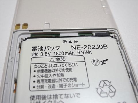 バッテリーには、容量などが記載されている