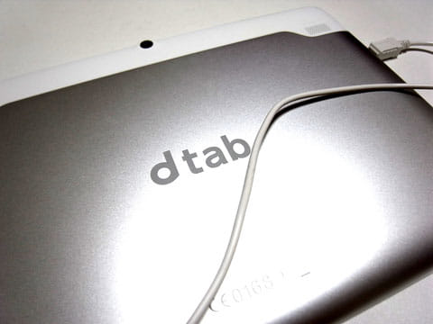 手持ちの「dtab」で検証。タブレットの充電費用はどれぐらい?