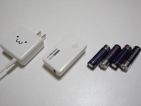 一般的な3つの充電方式で考えてみよう