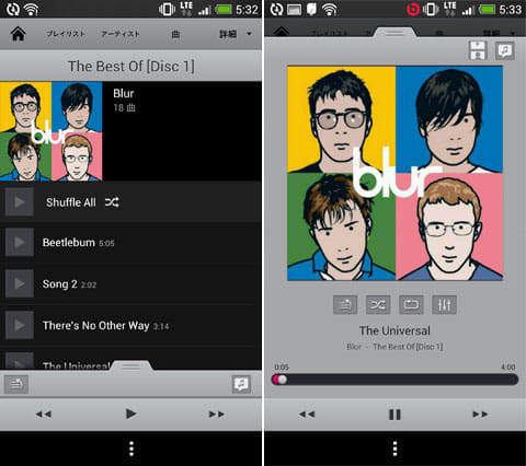 Songbird Android Music Player:プレイリスト(左)シンプルで使いやすいプレイヤー(右)